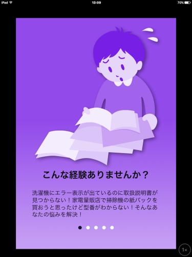 torisetsu_a
