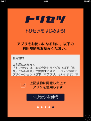 torisetsu_b