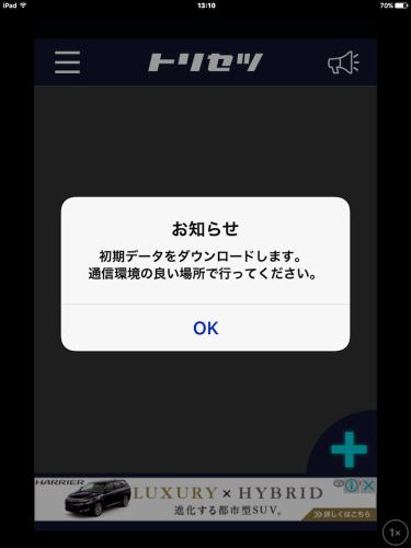 torisetsu_c