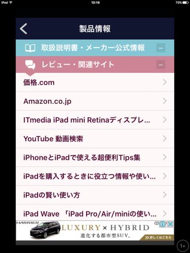 torisetsu_f