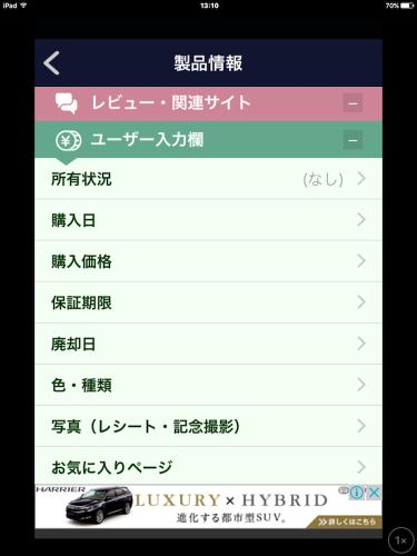 torisetsu_g