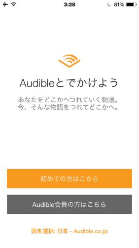 Audible_a
