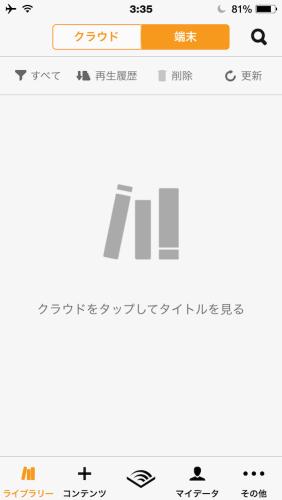 Audible_j