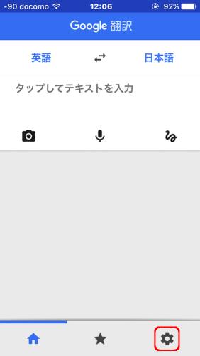 Google Translate_a