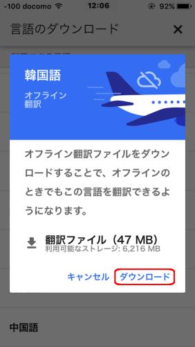 Google Translate_e