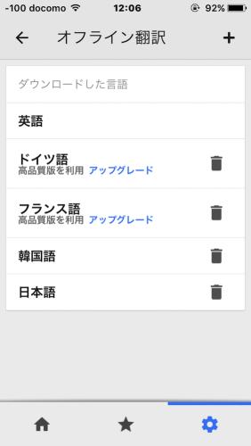 Google Translate_f