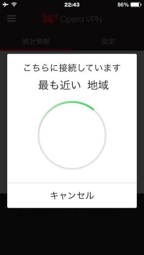 Opera VPN_k