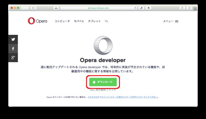 Opera developer_a