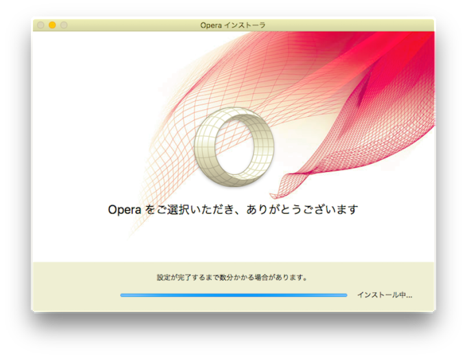 Opera developer_e