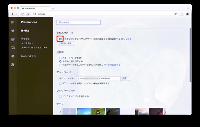 Opera developer_m