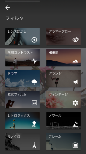 Snapseed_e