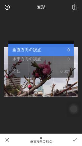 Snapseed_i