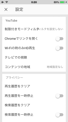 Youtube_Continuous-playback_f