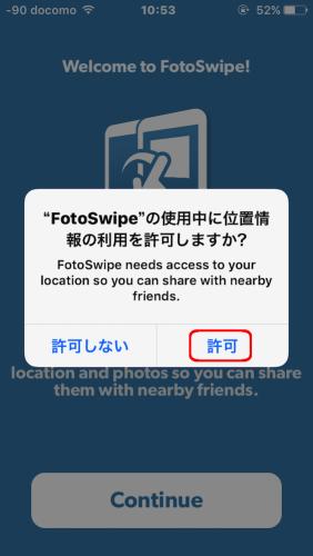 fotoswipe_c