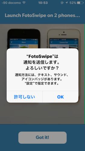 fotoswipe_d