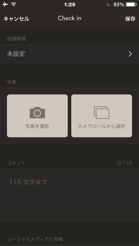 stabaapp_f