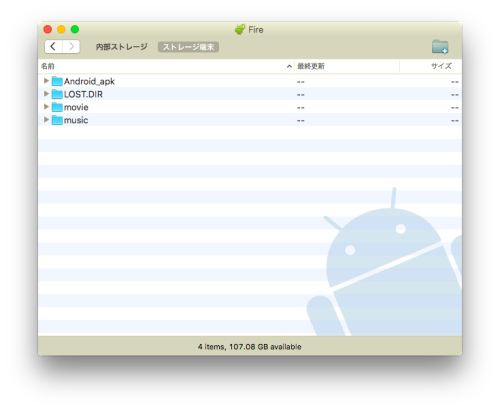 Android File Transfer_b