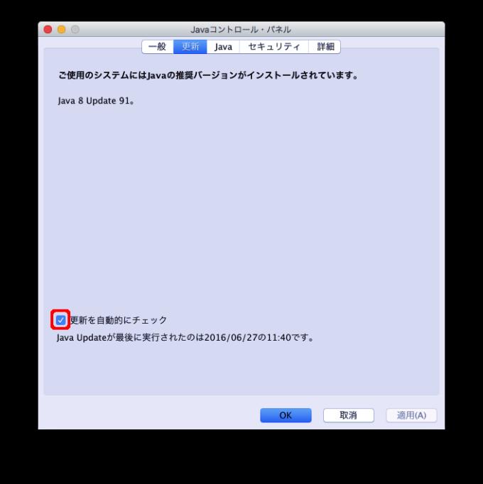 Java_Control Panel