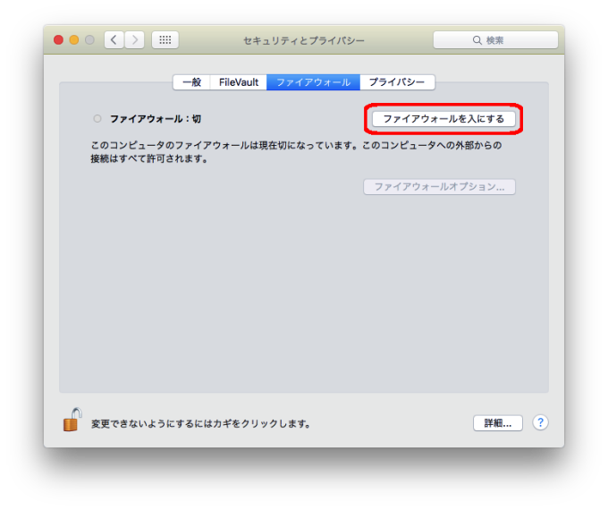 Mac_FireWall