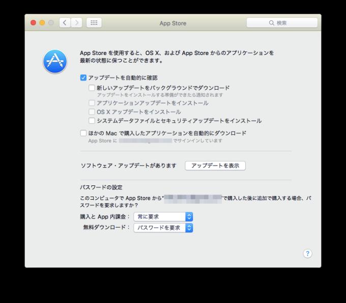 OS X_Update