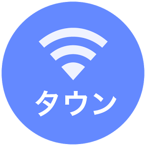 TOWN Wi-Fi_and