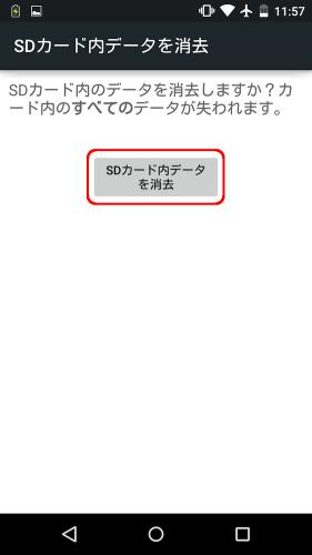 Team MicroSDcard_j