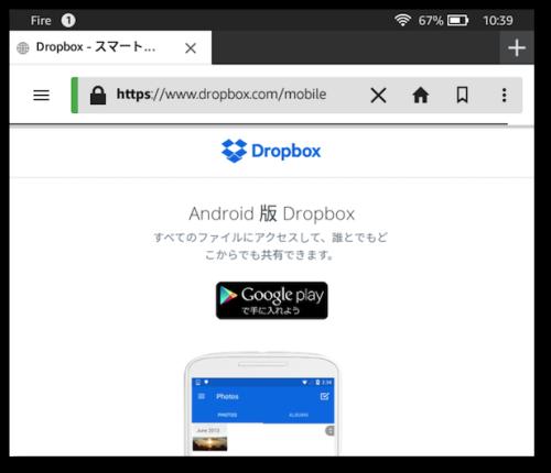 fire-tablet-8g_google_apply_2
