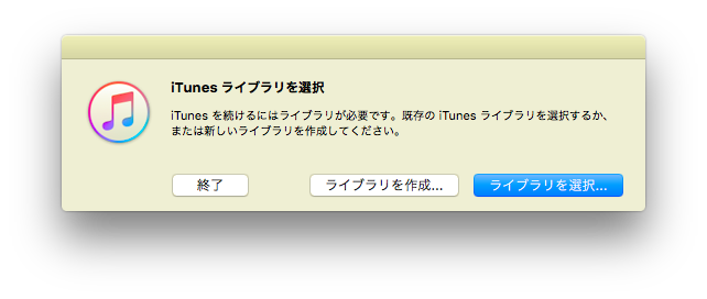 iTunes Library Extras.itdb_lock_b