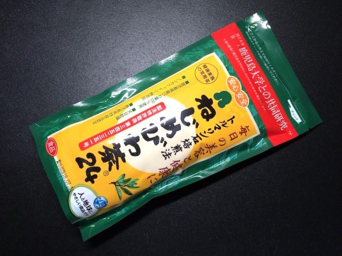 nejime_biwa-tea_a