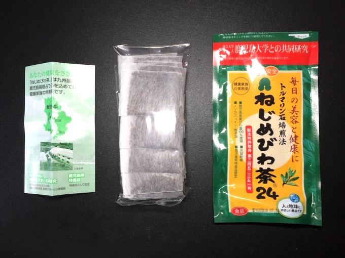 nejime_biwa-tea_b