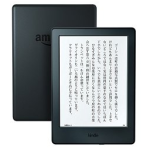 RAMが2倍で小型軽量化された、新型Kindleが爆誕!!