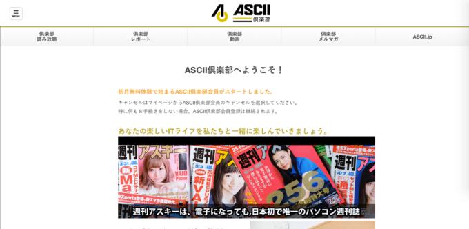 ASCII club
