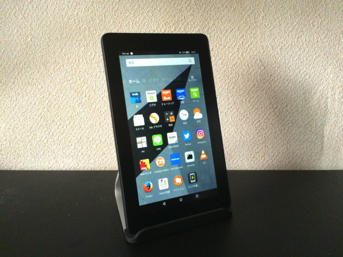 Amazon Fire Navigator