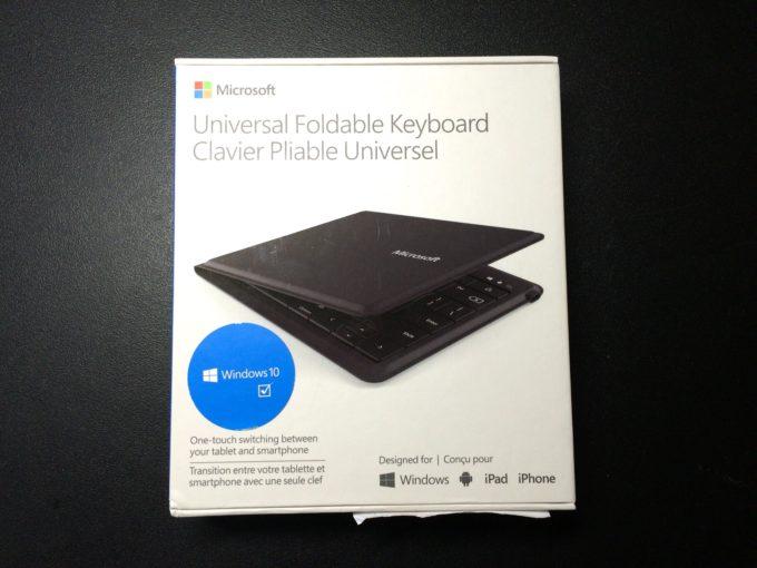 Microsoft Universal Foldable Keyboard_a