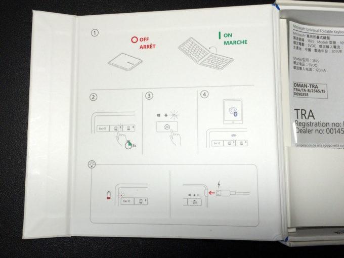 Microsoft Universal Foldable Keyboard_h
