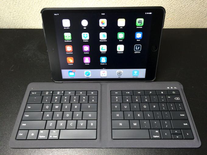 Microsoft Universal Foldable Keyboard_l