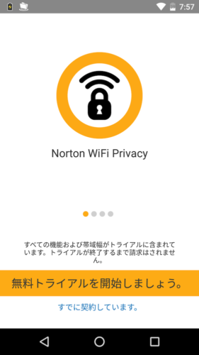 Norton_Wi-Fi_Privacy_a