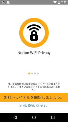 Norton_Wi-Fi_Privacy_a