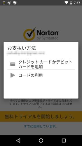 Norton_Wi-Fi_Privacy_c