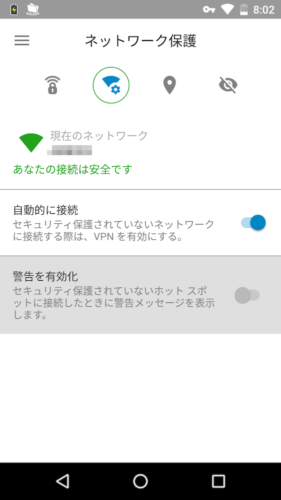 Norton_Wi-Fi_Privacy_h
