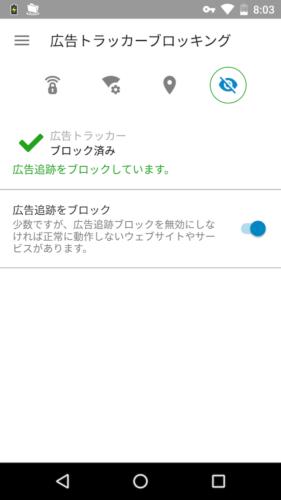 Norton_Wi-Fi_Privacy_j