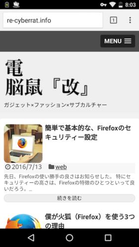 Norton_Wi-Fi_Privacy_k