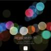Apple新製品発表会2016、9月7日に決定!
