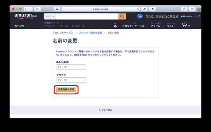 fire_terminalname-username_i