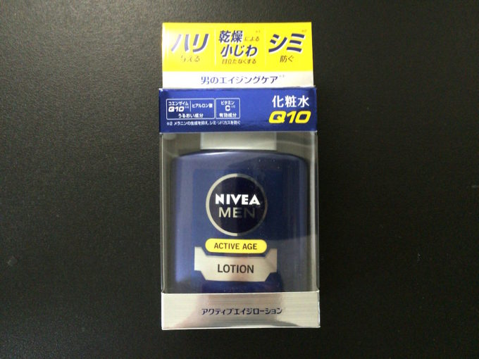 nivea-for-men_active-age-lotion_a