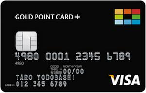 yodobashi card