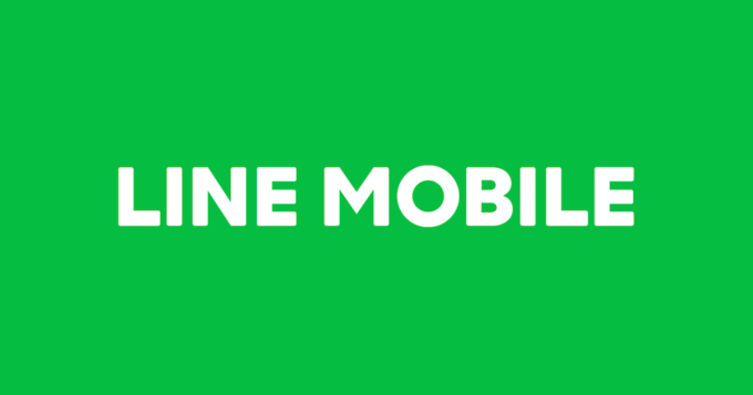 LINE MOBILE01