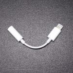iPhone 7の必須アイテム!? Lightning 3.5mmヘッドフォンジャックアダプタ