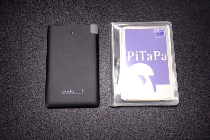 dodocool-mobilebattery_o