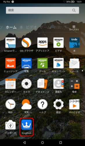 amazon-fire7-rooted-part2_f